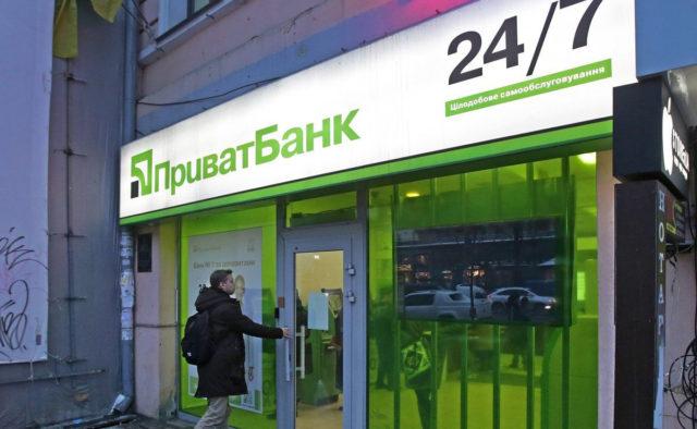 Что будет, если не платить кредит Приватбанку?